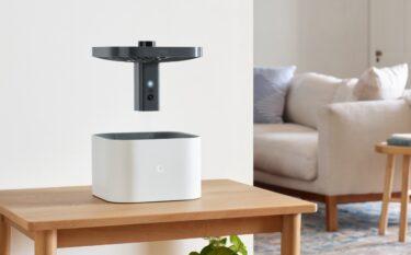 Amazon Innovationen: Indoor-Drohne, Holo-Cam, Alexa-Armband & mehr