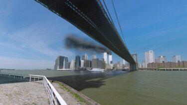 """""""Surviving 9/11"""": Diese VR-Dokumentation müsst ihr sehen"""
