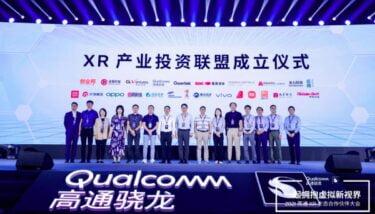 Qualcomm und Samsung investieren in Chinas XR-Industrie