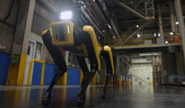 Boston Dynamics: So läuft Spot bei Hyundai Patrouille