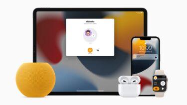 Apple Event: Neue AirPods, mehr Siri & farbige HomePods