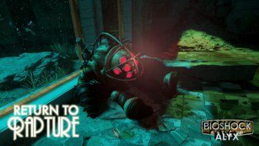 Bioshock VR: Return to Rapture – Trailer zeigt neuen Teil
