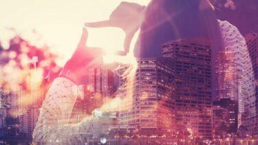 Smart Citys: Wo steht Deutschland im internationalen Vergleich? – Studie