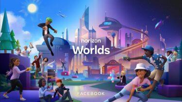 Facebooks Metaverse hat kein Facebook mehr im Namen
