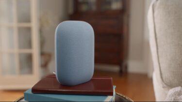 Google Nest Audio Test: Ein rundum solider Smart Speaker